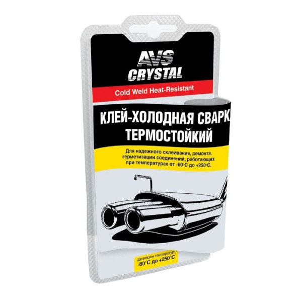клей холодная сварка avk-109, термостойкий (глушитель) 55 гр. a78095s