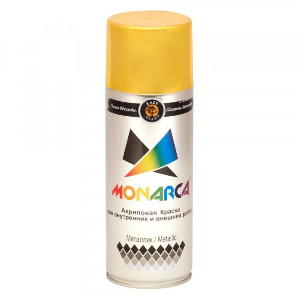эмаль аэрозоль monarca металлик яркое золото 270г./520мл.