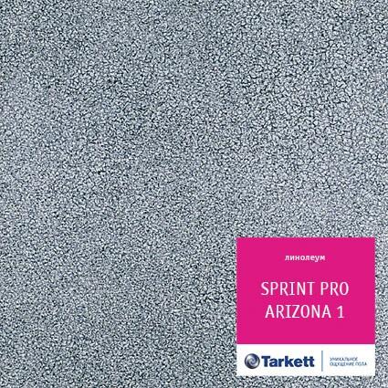 Фото - коммерческий гетерогенный линолеум шир 4м sprint pro arizona 1 линолеум спейс сантьяго 1 4м 2мм 0 4мм