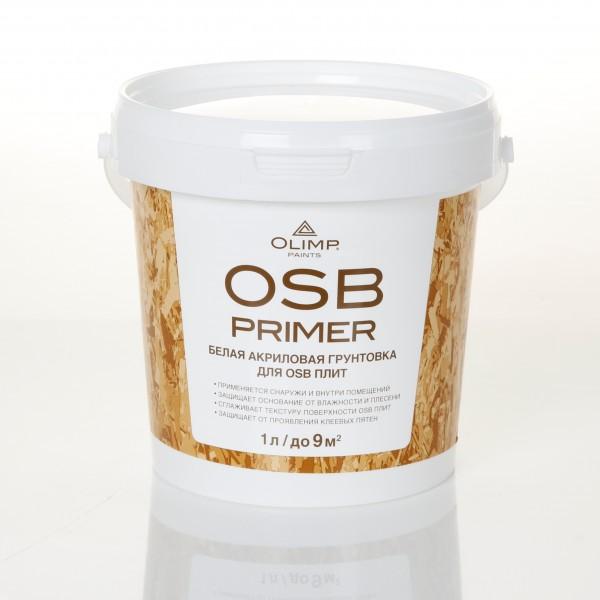 грунтовка акриловая olimp для osb-плит 1л