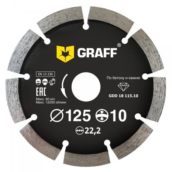 Фото - алмазный диск сегментный по бетону и камню 125х10х2.0х22,23 мм graff gdd 18 125.10/19125 диск алмазный мастералмаз standard тип в 180х5х22 23 по камню сплошной