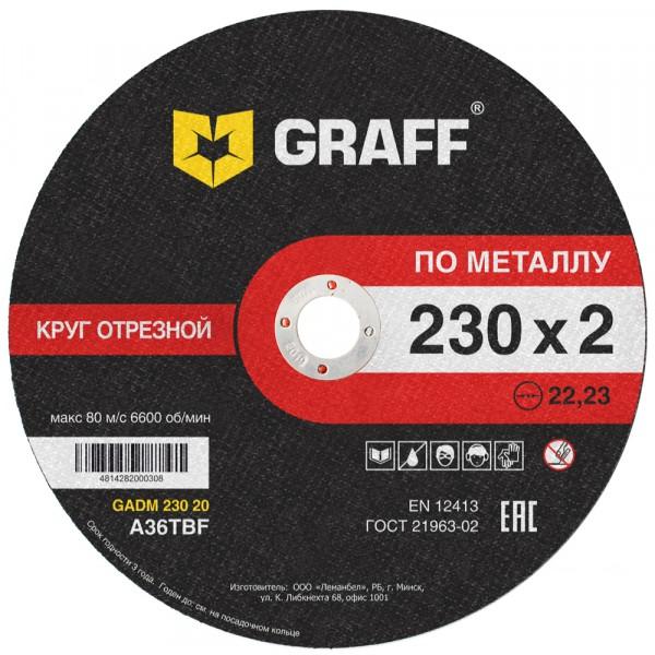 Фото - диск отрезной по металлу 230*2,0*22,23 graff, gadm 230 20 диск отрезной по металлу 230 2 0 22 23 graff gadm 230 20