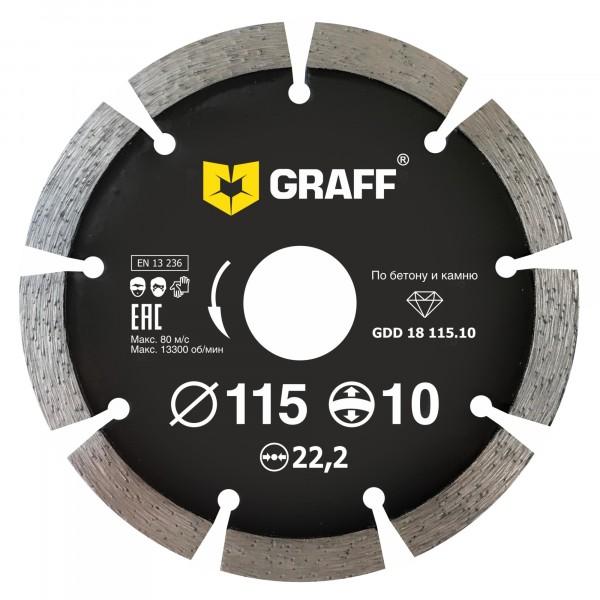 Фото - алмазный диск сегментный по бетону и камню 115х10х2.0х22,23 мм graff gdd 18 115.10/19115 диск алмазный мастералмаз standard тип в 180х5х22 23 по камню сплошной