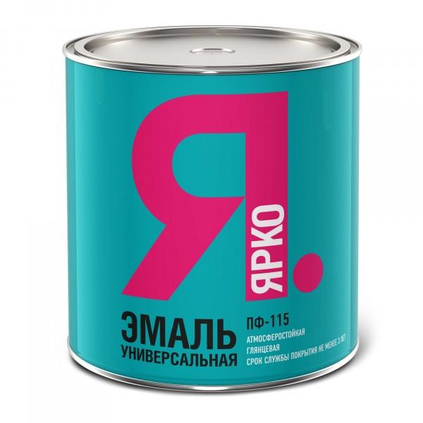 эмаль ярко пф-115 белая 2,6 кг