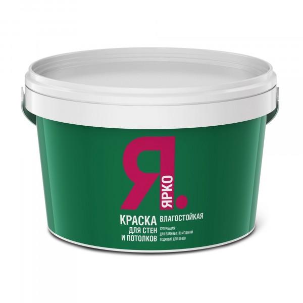 краска ярко для стен и потолков влагостойкая 2,5 кг