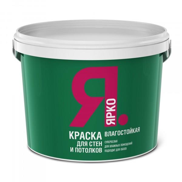 краска ярко для стен и потолков влагостойкая белая 6 кг