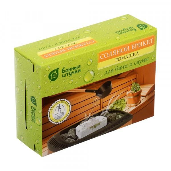 брикет соляной с травами ромашка, 1300 г для бани и сауны банные штучки