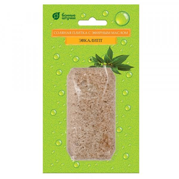 соляная плитка с эфирным маслом эвкалипт, 200 г для бани и сауны банные штучки
