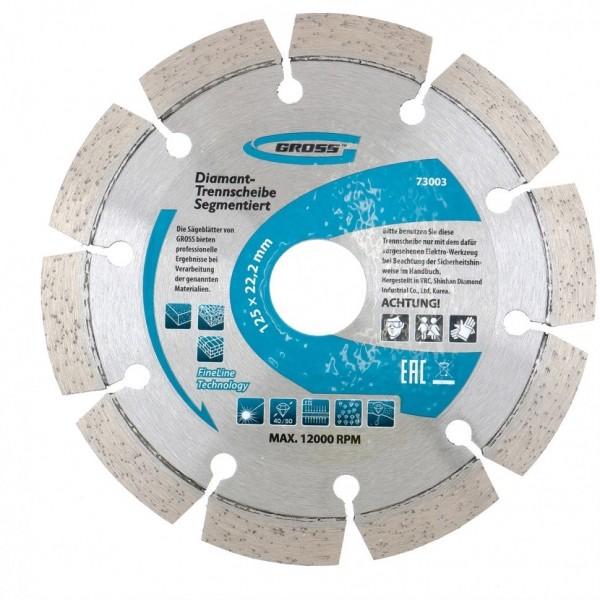 Фото - диск алмазный ф125х22,2мм лазерная приварка сегментов сухое резание gross 73003 алмазный диск gross 115х22 2мм 73028
