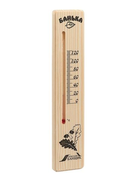 термометр для бани классика жидкостный, большой