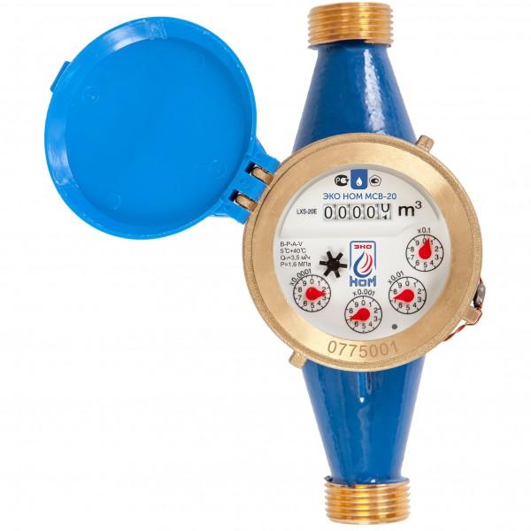 счетчик воды мокроходный одноструйный мсво-20-130 + кмч