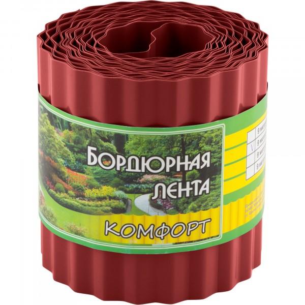 лента бордюрная для газонов, грядок комфорт (эконом) h=10см, l=9м, красный