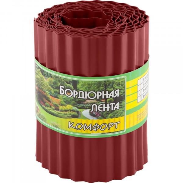 лента бордюрная для газонов, грядок комфорт (эконом) h=15см, l=9м, красный недорого