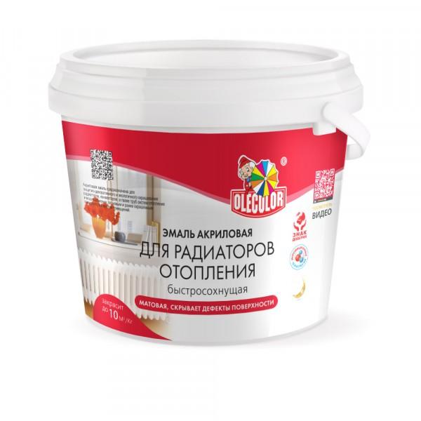 эмаль акриловая для радиаторов olecolor отопления 1 кг