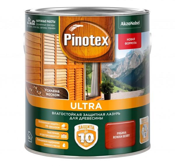 влагостойкая лазурь для дерева pinotex ultra рябина 2,7л