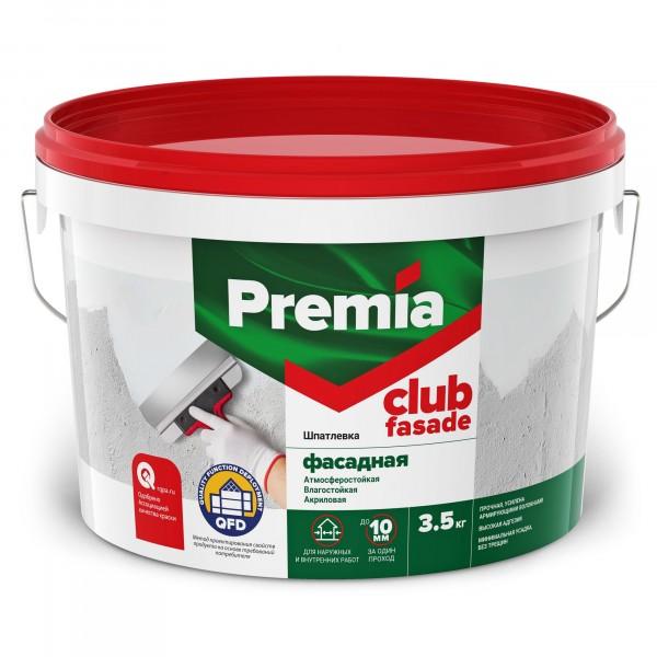 шпатлевка premia club фасадная 17 кг