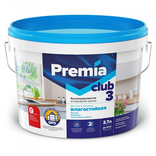 краска premia club 3 для стен и потолков влагостойкая белая база а 2,7 л