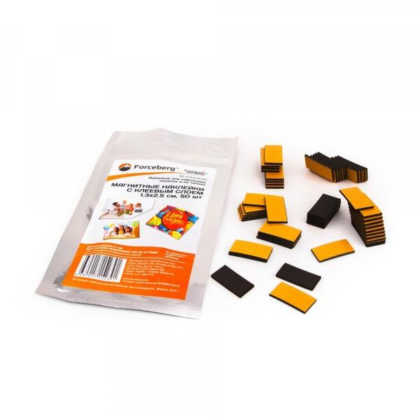 магнитные виниловые наклейки 1.3х2.5 см, 50 шт forceberg 9-7622048-050
