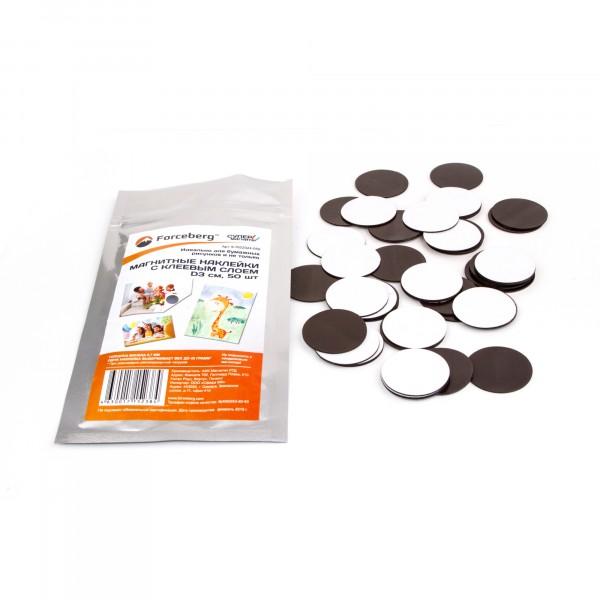 магнитные виниловые наклейки d3 см, 50 шт forceberg 9-7622024-050