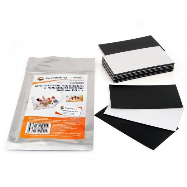 магнитные виниловые наклейки 5х9 см, 20 шт forceberg 9-7622072-020