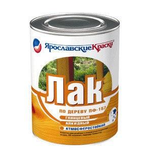 лак пф-157 0,7кг глянцевый /ярославль/