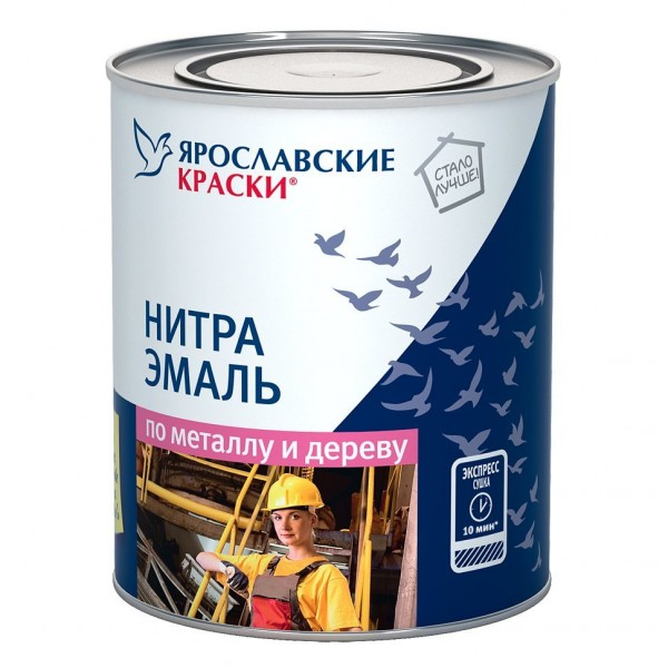 эмаль нц-132 0,7кг белая /ярославль/