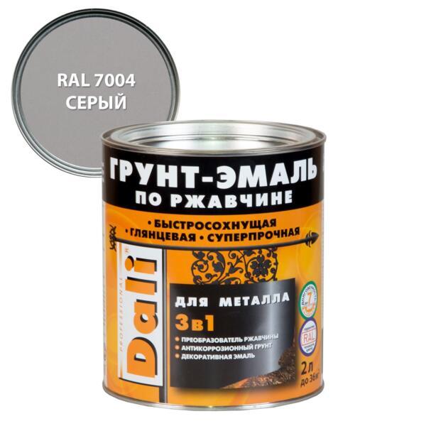 Фото - грунт - эмаль по ржавчине 3 в 1 гладкая (2л)- серый грунт эмаль dali по ржавчине 3 в 1 гладкая 0 75л черный