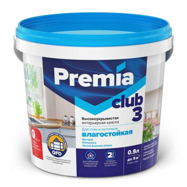 краска premia club 3 для стен и потолков влагостойкая белая база а 0,9 л