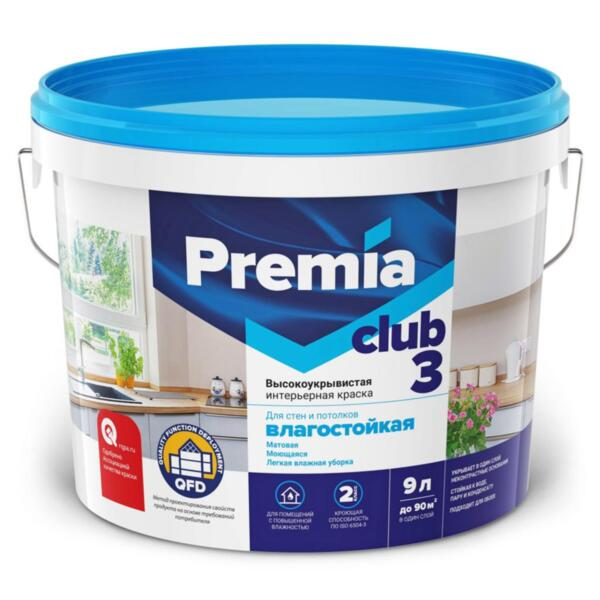краска premia club 3 для стен и потолков влагостойкая белая база а 9 л
