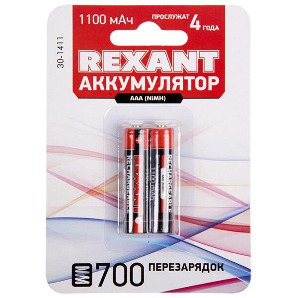 батарейка аккумуляторная ааа ni-mh, 1,2в, 1100мач, rexant, 2шт