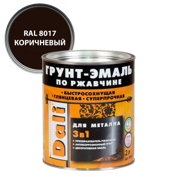 Фото - грунт-эмаль dali по ржавчине 3 в 1 гладкая 2л коричневый грунт эмаль dali по ржавчине 3 в 1 гладкая 0 75л черный