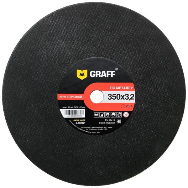 Фото - диск отрезной по металлу 350*3,2*25,4 graff, gadm 350 32/9035032 диск отрезной по металлу 230 2 0 22 23 graff gadm 230 20