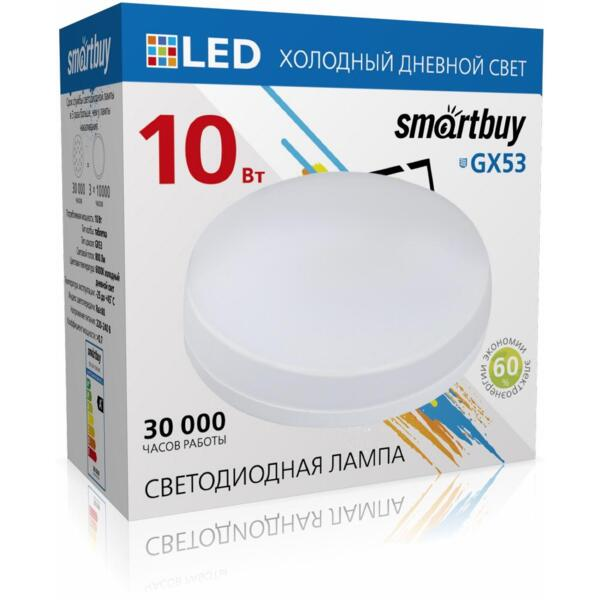 лампа светодиодная smartbuy led sbl-gx-10w-6k gx53 дисковая 10вт 6000к