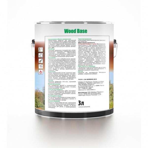 грунтовка dufa wood base с биоцидом, бесцветная 3л.