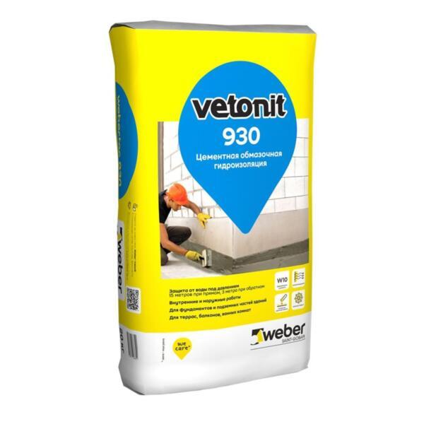 гидроизоляция обмазочная weber.vetonit weber.tec 930, 20 кг